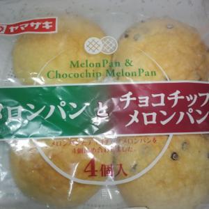 【ドン・キホーテ】お安い5つの商品(お菓子、ジュース、コーヒーなど)をご紹介