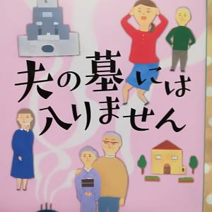 意外と面白い難読漢字