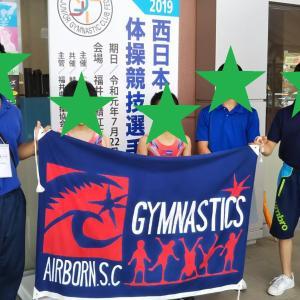2019 西日本ジュニア体操競技選手権大会