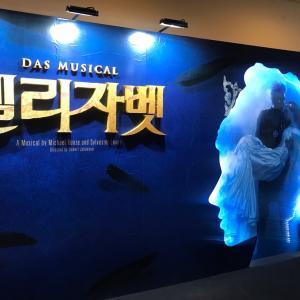 韓国ミュージカル