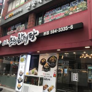 韓国グルメ その① 新論峴駅