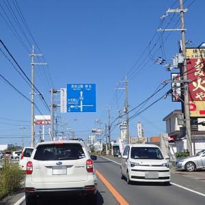 今週は関西へ出張 です。  2019年10月9日(水)
