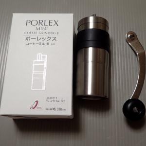 コーヒーミル研究の為・ポーレックス買ったよ。 2020年6月10日(水)