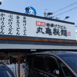 関西へ出張 & 梅干し。    2021年7月31日(土)