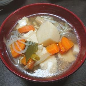 芋の子汁 #秋 #里芋 #芋の子 #芋の子汁 #秋の味覚
