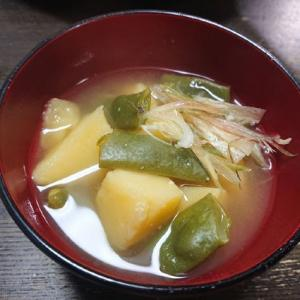 味噌汁 #野菜 #料理 #味噌汁