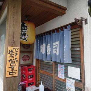 雫石「利寿司」さんへ #岩手 #雫石 #ランチ #寿司 #海鮮丼 #丼