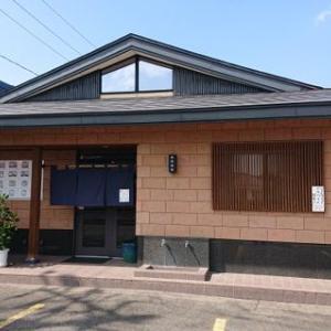 寿司屋の天丼 #寿司 #天丼 #丼 #寿司屋