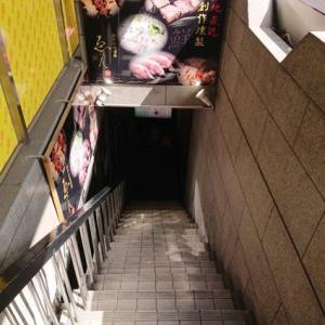 「居酒屋ゑん」のローストビーフ丼 #居酒屋 #丼 #盛岡 #ローストビーフ