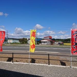 最初で最後の「麺屋 から草 」 #岩手 #八幡平市 #ラーメン