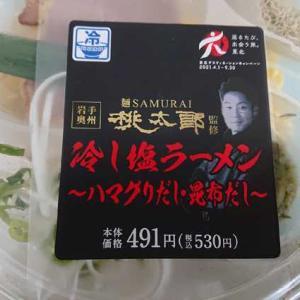 """ローソンの""""麺SAMURAI桃太郎監修 冷し塩ラーメン"""""""
