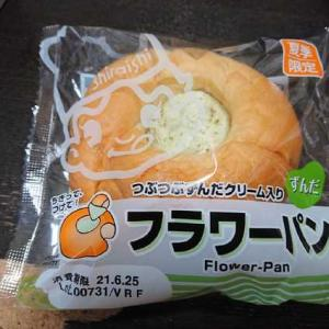 フラワーパンずんだ #パン #フラワーパン #ずんだ #シライシパン