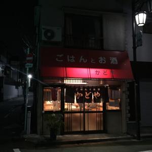 かどや@中板橋~定食飲みの極北!