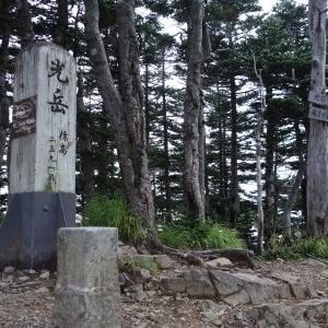 2019.8.11-13 光聖周回①(芝沢起点)