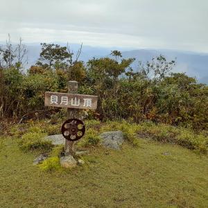 2019.10.17 貝月山(揖斐高原スキー場) ヒフミ(123)新道から標高1234m、360度展望の奥美濃の山を登る