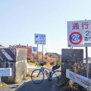 ●●●★★★岐阜への旅2日目 酷道、石榑峠