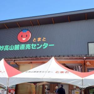 7月19日(日) MT-07 妙高市で蕎麦