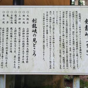 8月22日(土) MT-07 荒川剣龍峡