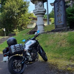 8月30日(日) MT-07 上越市にあるバイク神社