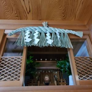 12月30日(水) 弥彦神社へ