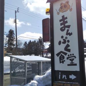 2月27日(土) 十日町市 まんぷく食堂