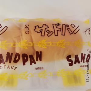 7月23日(金)サンドパンを食べてみた