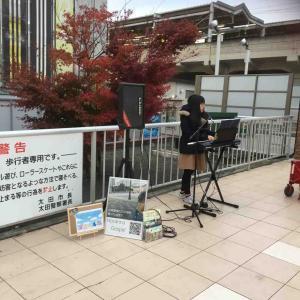 太田駅路上ライブ