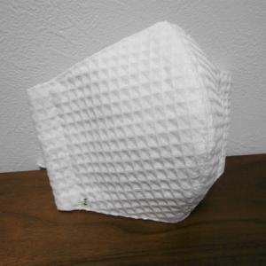ワッフル柄ホワイトLL 立体型おやすみマスク