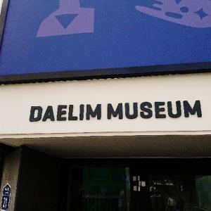 夏休みのソウル: デリム美術館隣のカフェ