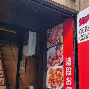 Our Korean lunch @Omotesando