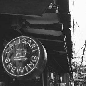 夏休みのソウル: Caligari Brewing
