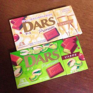 """""""DARS"""" Premium チョコレート⸜❤︎⸝"""