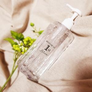 ボタニカルファースト / 高保湿化粧水