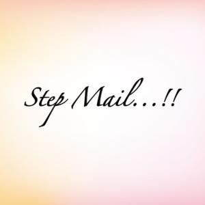 「ステップメールができましたー!!」ので、今日からスタートいたします*
