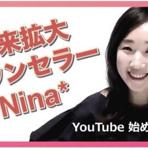【YouTube】本日からスタートです!!