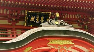 千葉神社の神様からのメッセージ