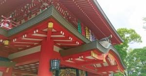千葉神社の神様からのお話の続き