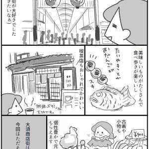 大須商店街の話