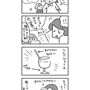 子ども漫画