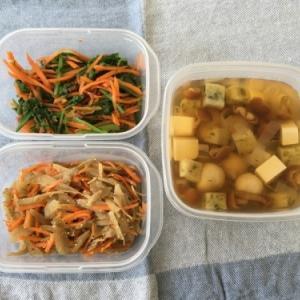 お届け作り置きと便利冷凍野菜