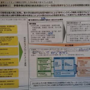 大阪の水道管老朽化全国一位