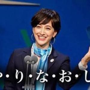 なんで札幌は辞退しないのだ・・・五輪マラソン