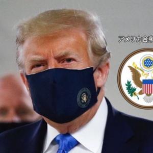 やはり米国には敵わない(*´Д`)┏尸カナワン