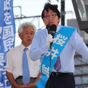結果的に在日らを守ってる桜井氏