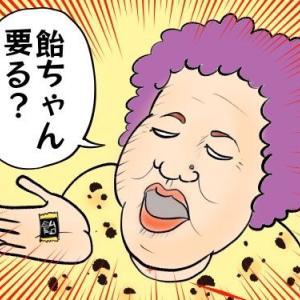 大阪女は飴が好き??