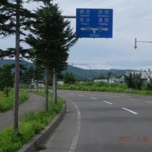 2017.7.26~8.5北海道ツーリング⑤