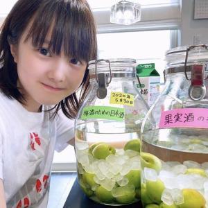 【画像】本田姉妹の本田紗来ちゃん、圧倒的なルックスでお姉ちゃん2人を抜き去るwww