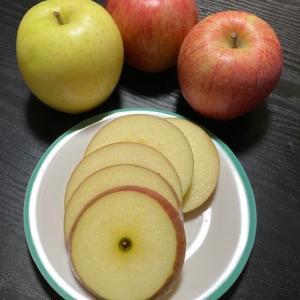 今、ハマっているモノ――リンゴの輪切り――