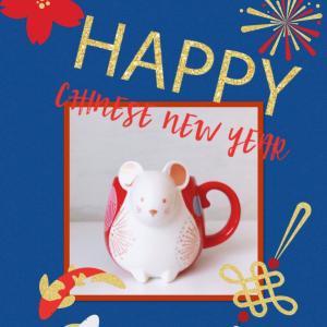 再びの…HAPPY NEW YEAR 2020!