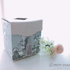 【カルトナージュ作品のご紹介】 〜ティッシュBOX(キューブ型)〜